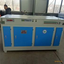 光氧催化废气净化设备工业有机废气治理工程除臭设备优质服务