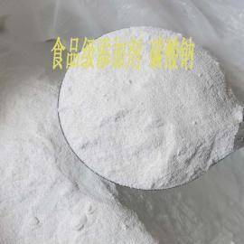 广西柳州食品级碳酸钠 纯碱批发|河池贵港碳酸钠价格