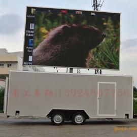 移动箱式LED广告升降车 厂家定制