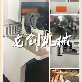 木板开片机 木板改厚锯 板皮机多片锯 开板材加工厂 床板加工