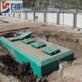 专业定制一体化地埋式污水处理设备 厂家直销 百顺环保