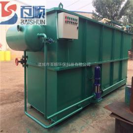 溶气气浮机 屠宰厂污水溶气气浮机污水处理设备 气浮机设备