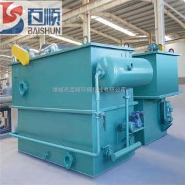 污水处理设备食品厂废水气浮机污水处理设备溶气气浮机设备