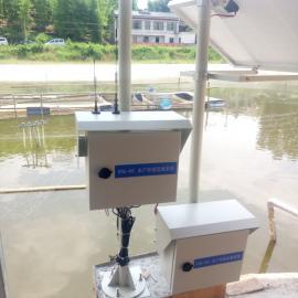 RYQ-4SC 水产养殖环境监测 水产养殖监测