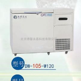 超低温冰箱-135℃低温环境实验