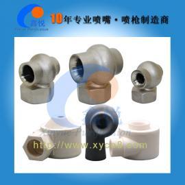 大型厂家 鑫悦10年专业生产XYCO涡流喷头_脱硫除尘蜗壳喷嘴