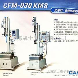 5-30kg灌装设备,可定制的化工桶灌装机