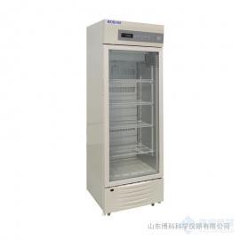 医用冷藏箱 单开门BYC-250药品试剂疫苗冷藏箱
