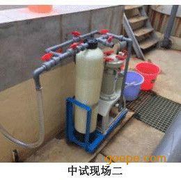 重金属吸附气凝胶RS-300 除镍树脂 除重金属树脂