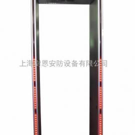 上海优质WE-001经济型金属安检探测门厂家 金属探测门价格