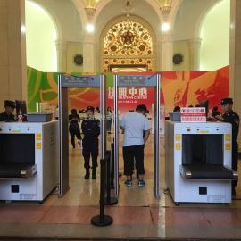 上海及周边地区 专业快速出租安检门租赁 低价出租X光安检机租赁