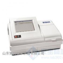 酶标仪BIOBASE-EL10C触摸式LCD屏操作-自动完成多种工作