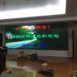 会议室10平方P2LED电子屏工厂报价