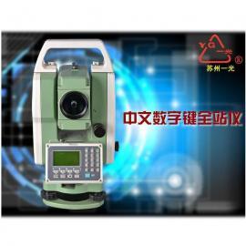 苏一光RTS112S工程全站仪厂家直销