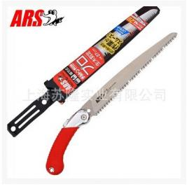 日本最好进口爱丽斯 ARS TL-27PRO 版 修枝锯 野外运动锯子