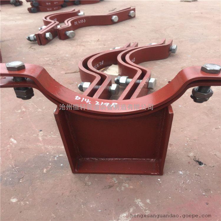 D14横担弹簧用管夹管座_管道管夹管座_康轩横担弹簧用管夹管座
