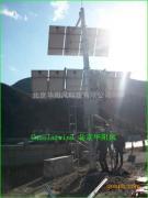 高品质CSW森林防火太阳能监控供电系统,绿色环保稳定输出