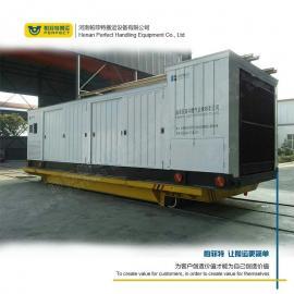 物料电动轨道运输车/40吨2吨重型轨道车广州直供车间轨道车价格