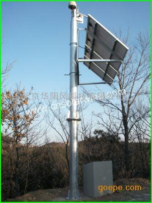 华阳风森林防火太阳能监控供电系统,50W稳定输出,绿色环保