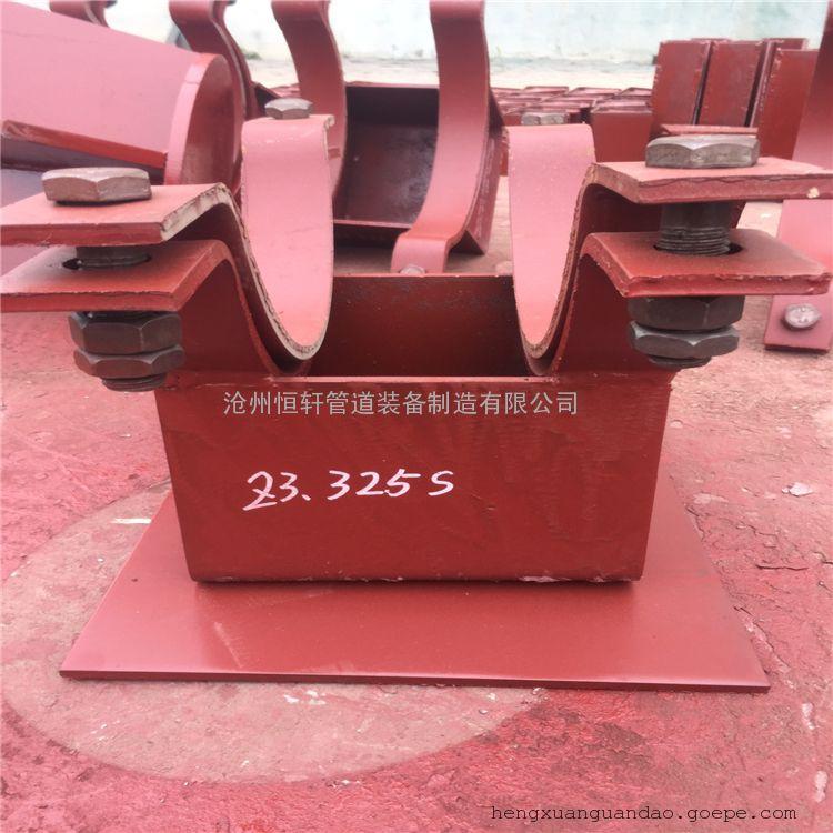 专业制造管夹导向支座 Z4型管夹导向支座
