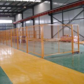车间隔离栅|车间隔离网|仓库隔离栅|仓库隔栏网价格|现货隔离网