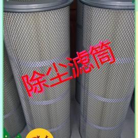 厂家直销阿特拉斯钻机吊装除尘滤筒滤