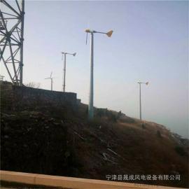 小型低转速20千瓦风力发电机永磁水平轴3叶