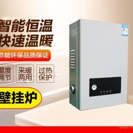 淄博电采暖炉家用采暖地暖6KW节能壁挂炉两用220v智能全自动