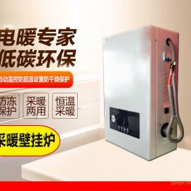 山东采暖电壁挂炉环保节能煤改电锅炉节能8KW小型电取暖