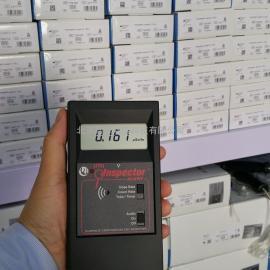 INSPECTOR ALERT多功能射线检测仪