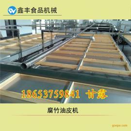 新乡鑫丰腐竹机的价格 我爱发明腐竹机 蒸汽腐竹机制作图