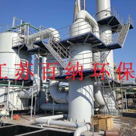 江苏百纳 旋转式蓄热焚烧炉RRTO 化工废气节能、高效处理装置