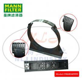 MANN-FILTER(曼牌滤清器)宽型托架3960040999