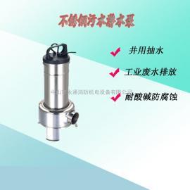 全不�P��o堵塞��水泵WQ7-7-0.55KW�蜗��污泵