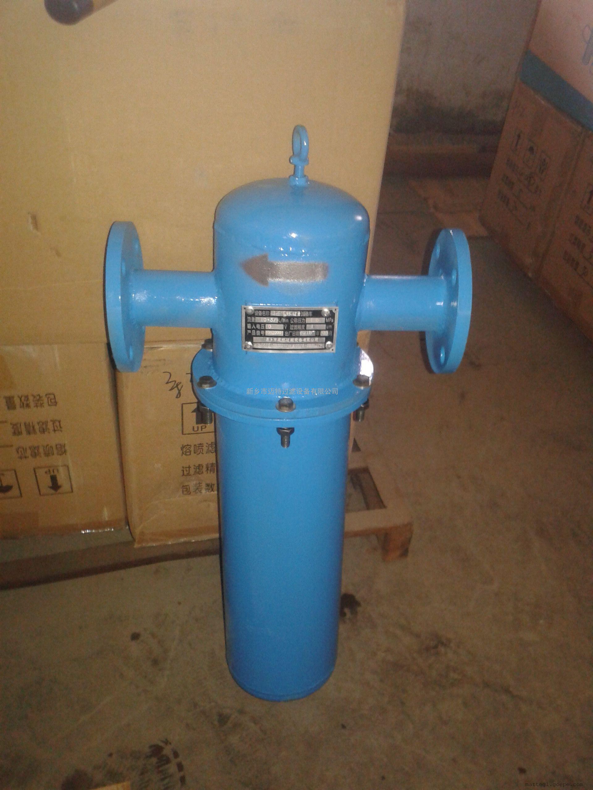 家用DN-65燃气气体除油除水用迈特过滤分离器