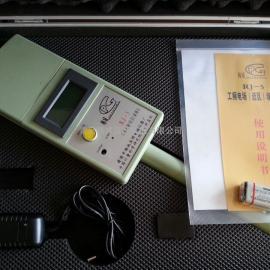 RJ-5 工频电磁场场强仪,高频超高频微波频工频电磁场测定仪