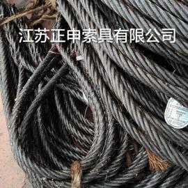 插编钢丝绳索具