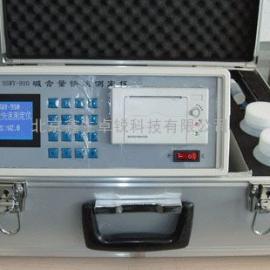 北京SSWY-910混凝土碱含量快速测定仪使用说明书