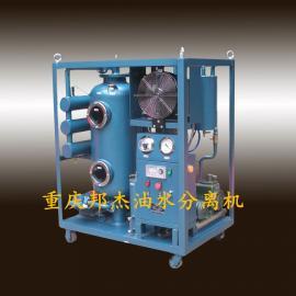 雷萨重机混泥土泵液压油油水分离器