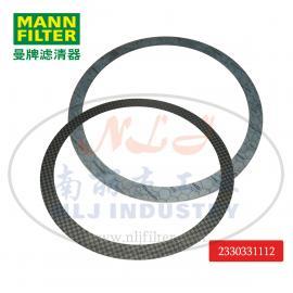 MANN-FILTER(曼牌滤清器)石墨垫片2330331112
