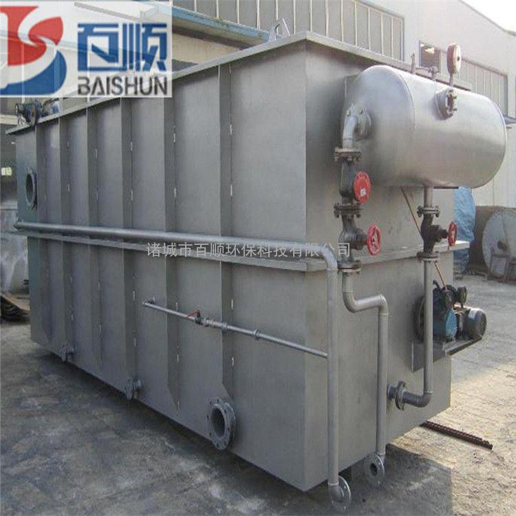 生活洗涤污水处理设备 溶气气浮机设备 厂家直销 百顺环保