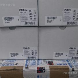 德国原装进口PULS普尔世电源ML 100.100 正品特价