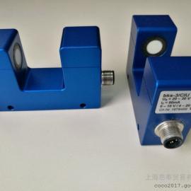德国进口microsonic 超声波传感器hps+35/DIU/TC/E/G1