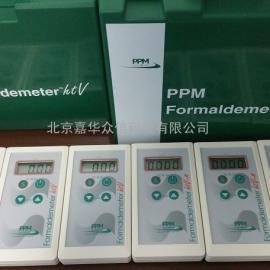 PPM-HTV阿尼林查看仪