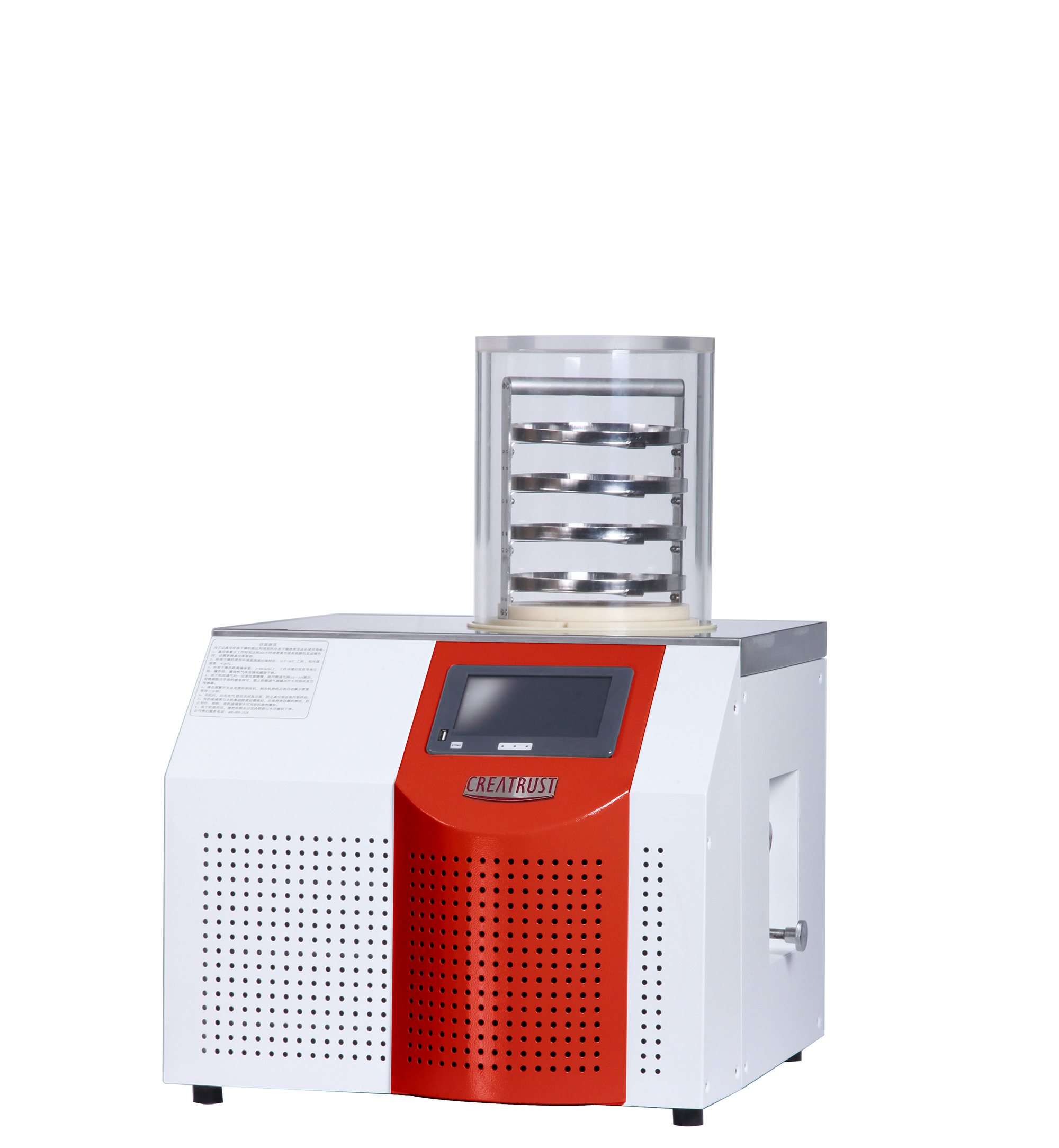 国产实验室冷冻干燥机CTFD-10S