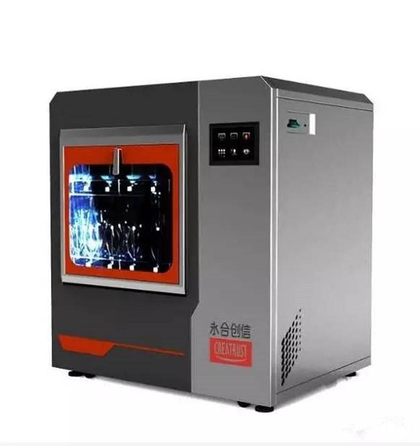 国产 实验室一体机容量瓶清洗机CTLW-200