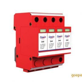Cowin D40交流电源防雷器系列