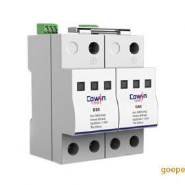可盈科技Cowin D80 2P交流电源防雷器