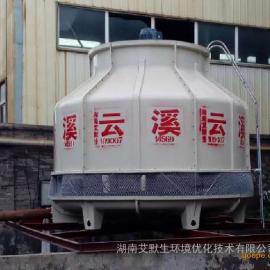 长沙冷却塔厂家 长沙冷却塔价格 长沙玻璃钢冷却塔价格
