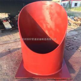 管道弯管托座 Z11热压弯管托座 热压弯管托座生产厂家